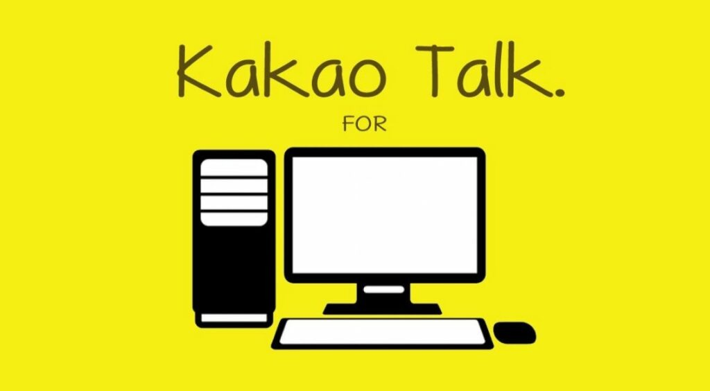 Kakao talk for pc